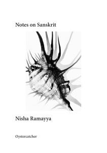 N Ramayya - Sanskrit
